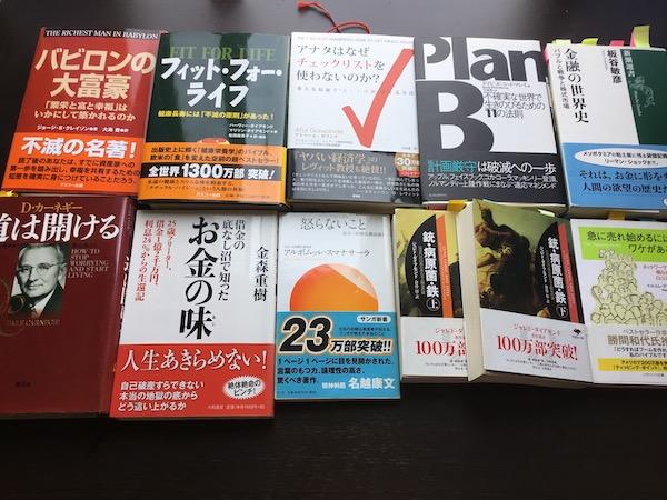 【コロナで外出自粛】こんな時だからこそ読みたい未来に役立つ本10選