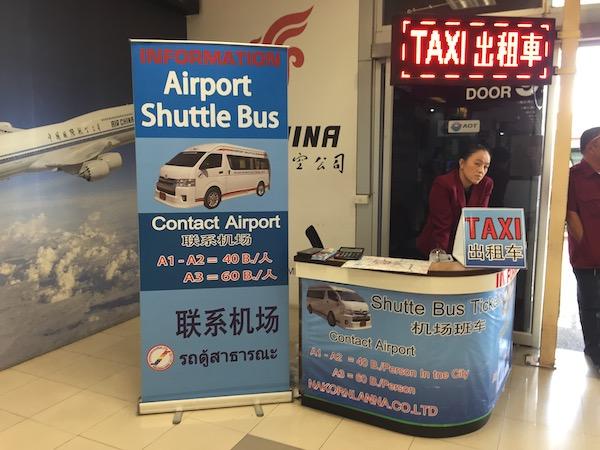 チェンマイ空港の国際線右手にあるAirport shuttle Busの受付