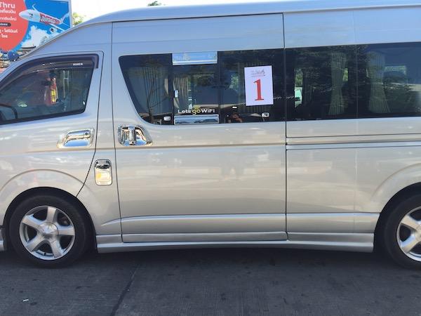 チェンマイAirport shuttle Bus