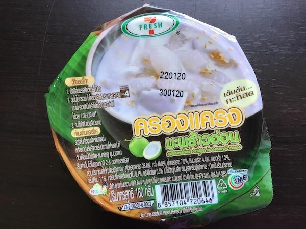 タイのコンビニで売っている伝統的なココナツミルクデザートの「クロンクレン」