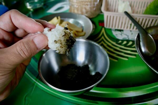 ランナー蟹味噌ともち米
