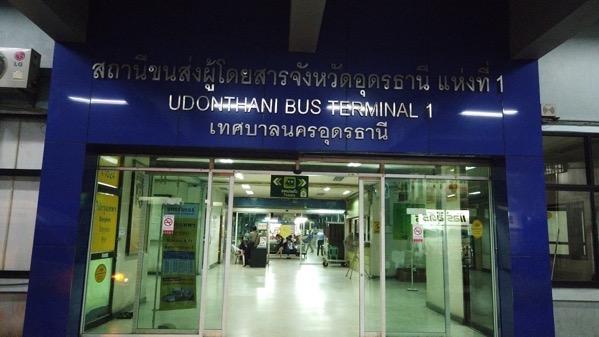 ウドンタニバスステーション