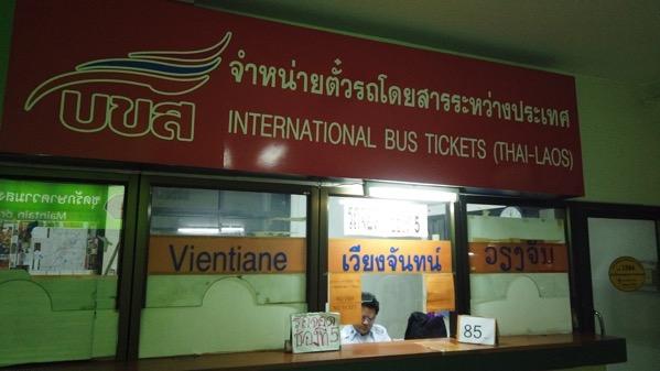 ビエチャン国際バス