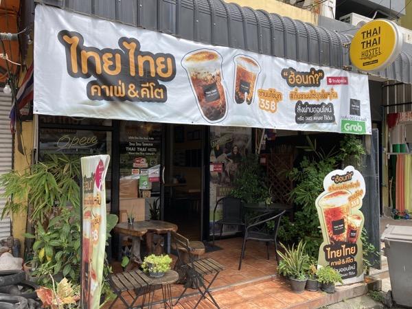 THAI THAI Cafe' & Keto
