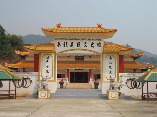 国民党 第93師団 記念碑 博物館