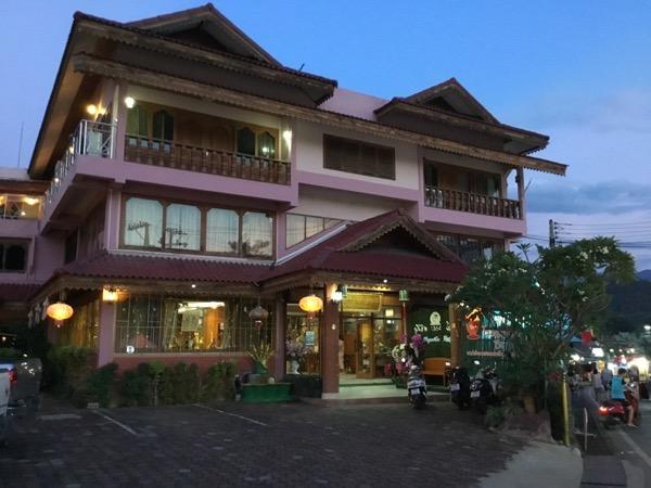ガームター ホテル