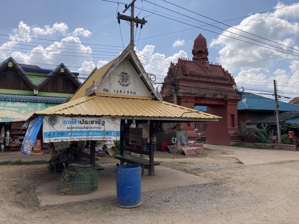 シーサッチャナライ歴史公園のバス停