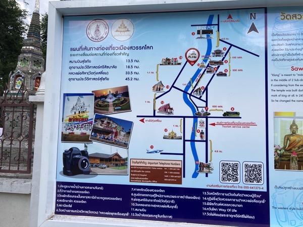 サワンカローク観光案内地図