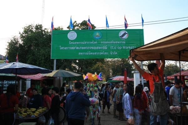クロンマプラップ駅の朝市の入り口