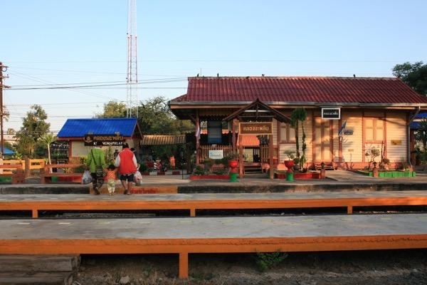 クロンマプラップ駅