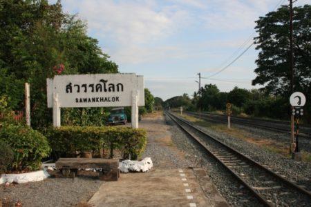 国鉄サワンカローク駅のホーム