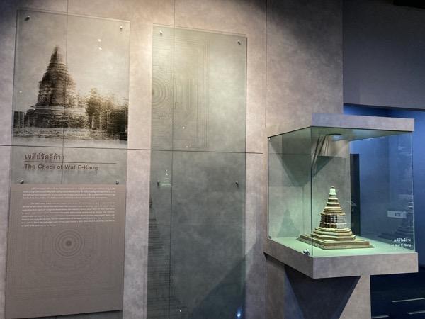 ウィアンクムカーム遺跡情報センターの遺跡の復元模型