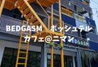 早い者勝ち!新築未入居プールジム付3万円「THE NEXT JEDYOD」
