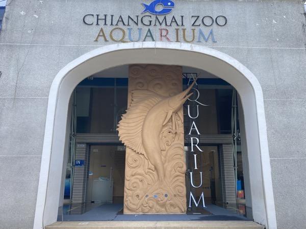 チェンマイ水族館の入り口