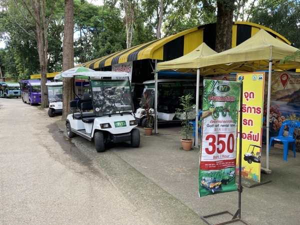 チェンマイ動物園のゴルフカート