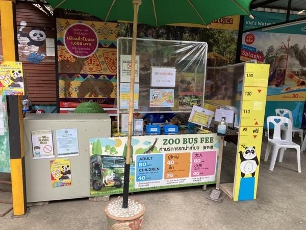 チェンマイ動物園のトラムバスの受付