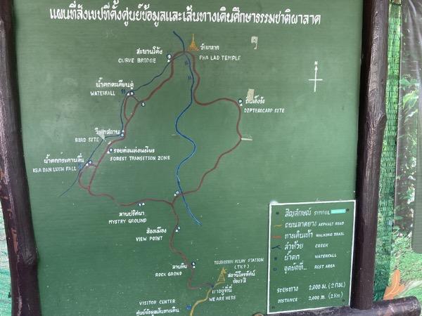 登山道入口からワットパーラートの地図